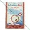 Семена Конопли Carpathians Seeds Auto White Chere Feminised