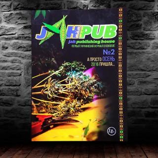 Семена Конопли  Журнал JahPub №2