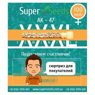 Семена Конопли Super Seeds AK-47 Feminised XXXL