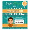 Семена Конопли Super Seeds M8 Feminised XXXL