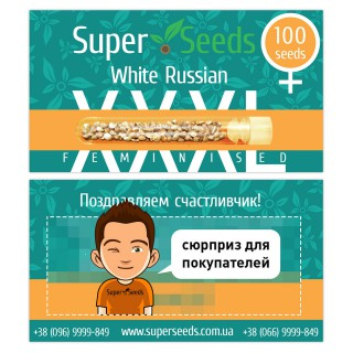 Семена Конопли Super Seeds White Russian Feminised XXXL