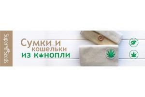 Органайзер и кисет-сумка для курительных аксессуаров!