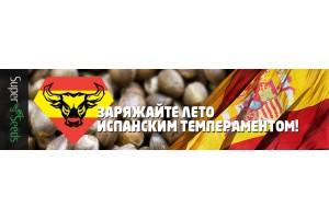 Super Seeds расширяет ассортимент известного бренда!