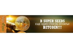 В Super Seeds еще один способ оплаты!