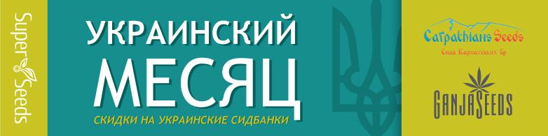 Конопля price Жуковский MDA Продажа ЦАО